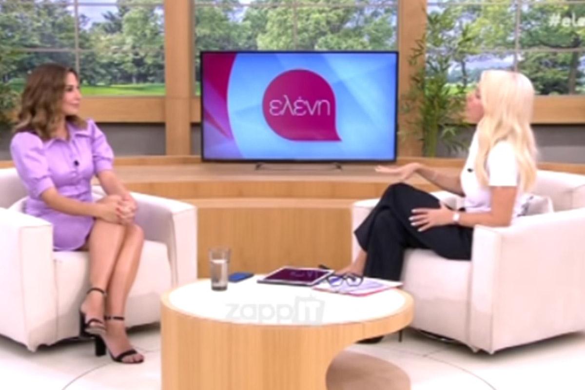 Η ωραία Κατερίνα «τα έχωσε» στην ωραία Ελένη (video)
