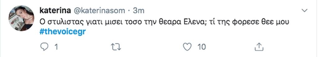 , Η Έλενα ντύθηκε… Σταρ Τρεκ και το Twitter έκανε πάρτι!