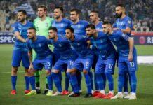 ΑΡΜΕΝΙΑ ΕΛΛΑΔΑ EURO 2020