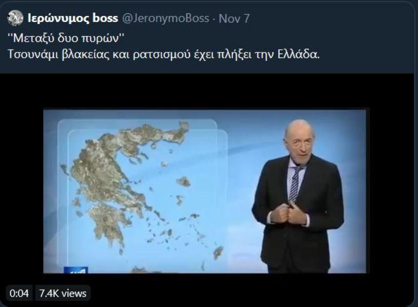 ΑΡΝΙΑΚΟΣ ΑΝΙΡΑΤΣΙΣΤΙΚΑ TWEETS