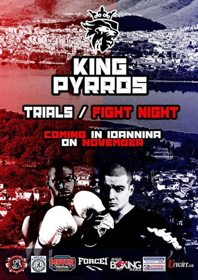 ΑΦΙΣΑ ΑΓΩΝΩΝ King Pyrros Trial