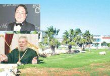 Μαλαισιανός φυγόδικος, Αρχιεπίσκοπος Κύπρου