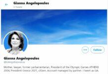 Γιάννα, Γιάννα twitter, Γιάννα Αγγελοπούλου