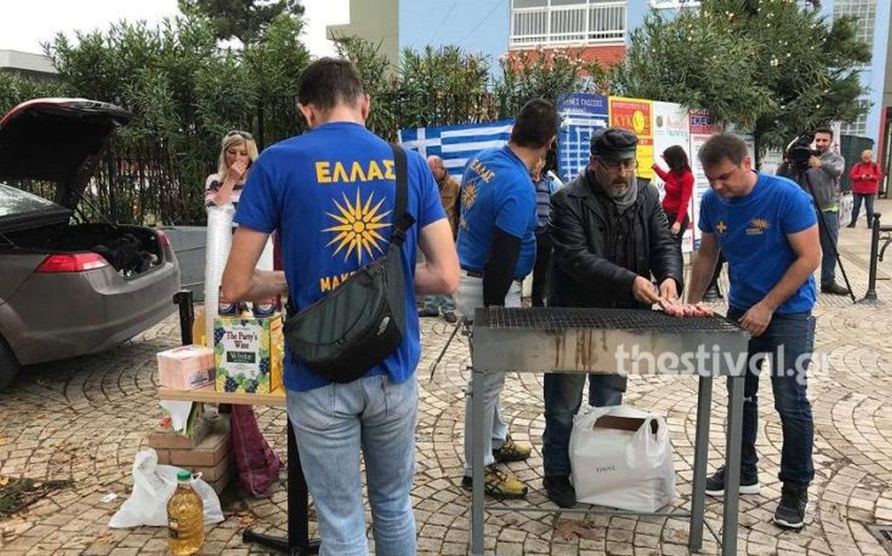Ενωμένοι μακεδόνες μπάρμπεκιου