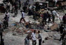Ντούμα Συρία