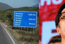 Σκόπια πινακίδες πρώτο