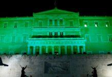 πράσινη βουλή