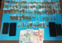 χρήματα κινητά ναρκωτικά