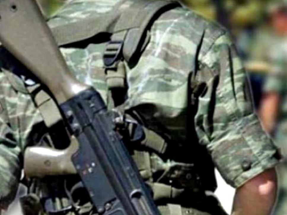 όπλο εθνοφύλακας
