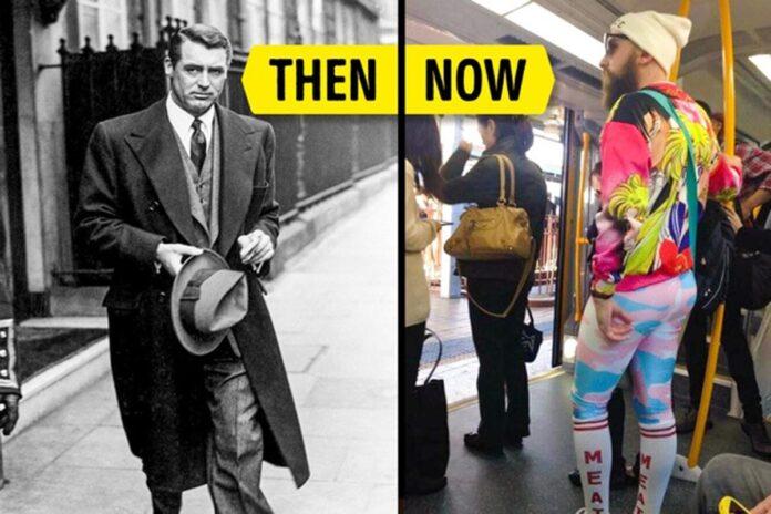κοινωνία τότε και τώρα
