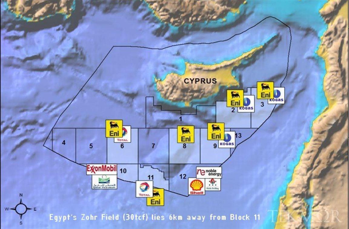 Τεμάχια Κυπριακής ΑΟΖ