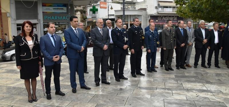 Αγρίνιο ένοπλες δυνάμεις