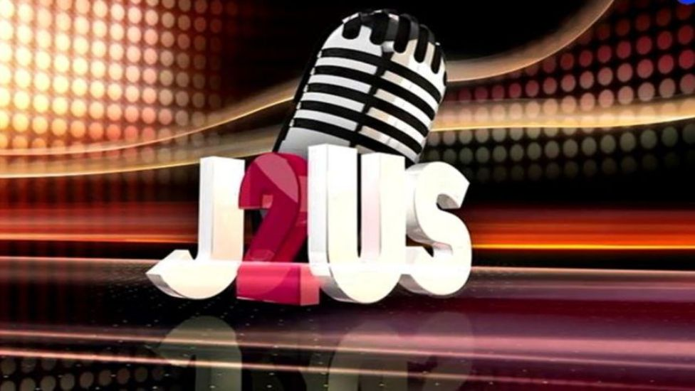 JUST THE 2 OF US LOGO