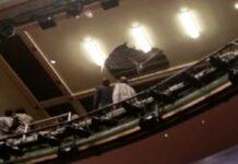 θέατρο οροφή