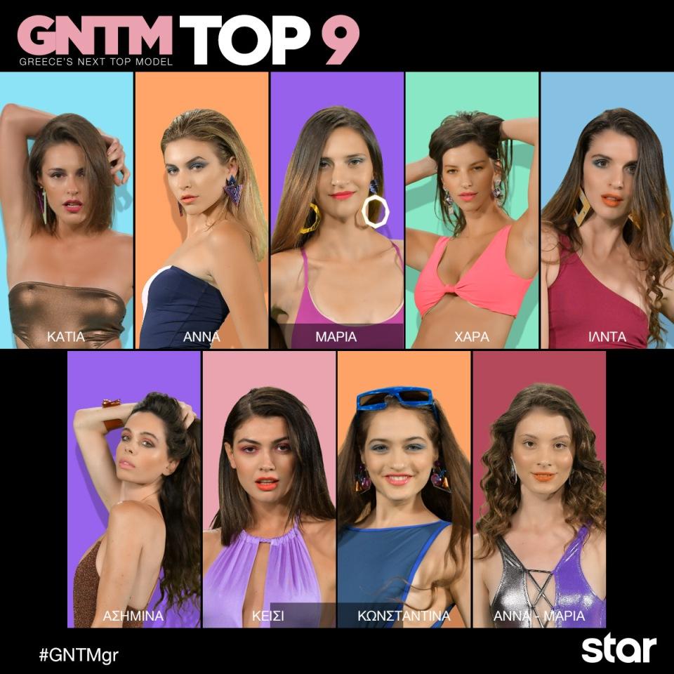 GNTM2 TOP9
