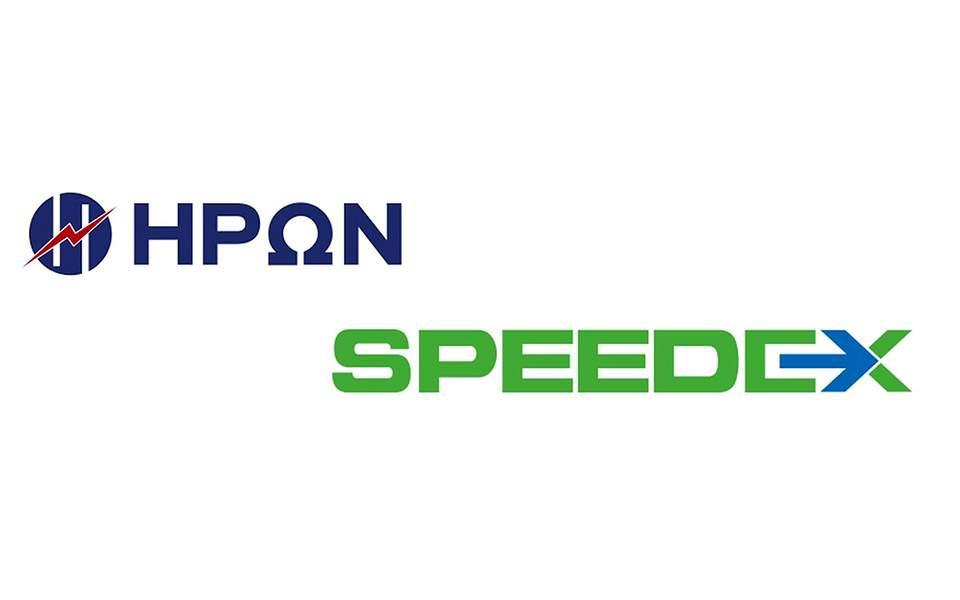 hrwn speedex