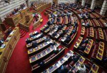 βουλή, ψήφος αποδήμων