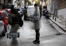 αστυνομία Εξάρχεια