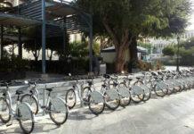Κως ποδήλατα