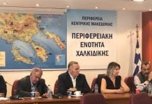ΠΕ Χαλκιδικής Σύσκεψη στην ΠΕ Χαλκιδικής για αντιμετώπιση πλημμυρών