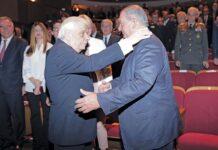 Ο Πρόεδρος της Δημοκρατίας Προκόπης Παυλόπουλος μαζί με τον Κώστα Καραμανλή