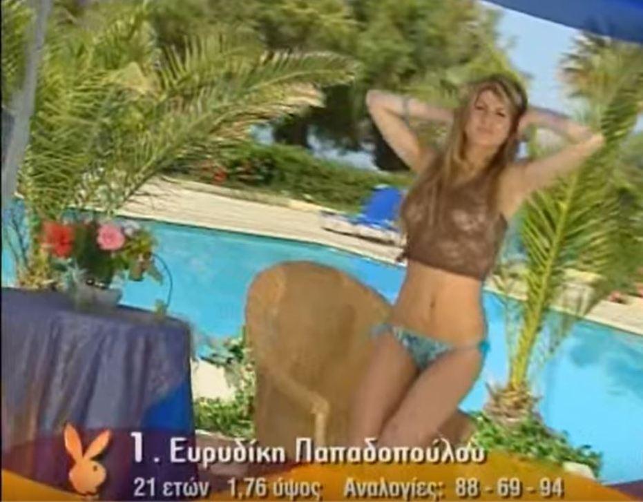 Η Ευρυδίκη Παπαδοπούλου του «My Style Rocks» πίσω στο 2006 είχε διεκδικήσει τον τίτλο της… Playmate! (video)