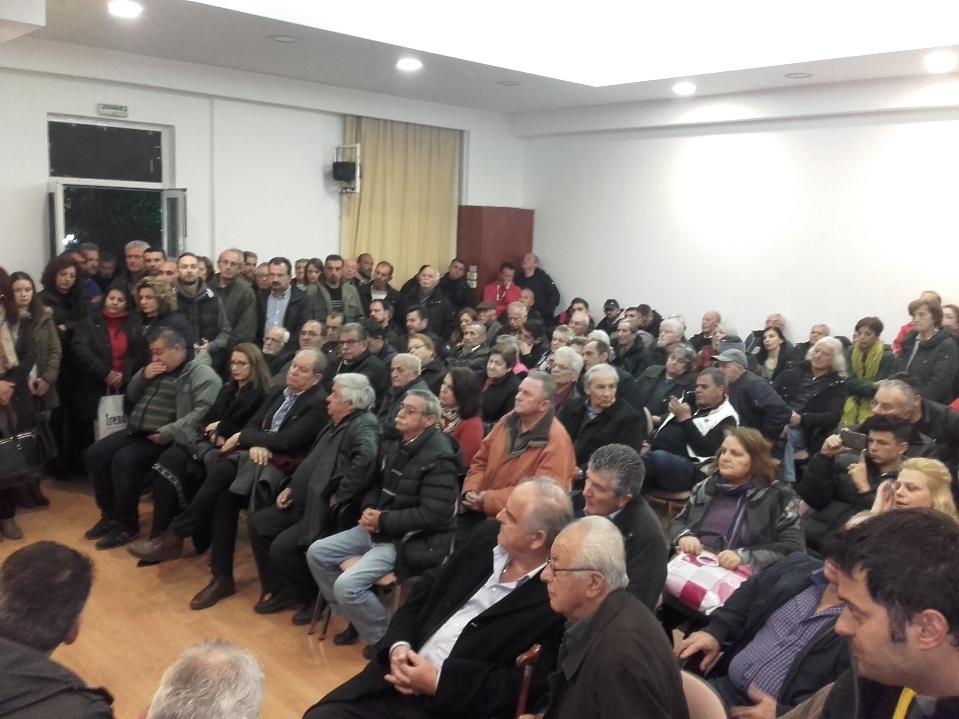 Συγκέντρωση Διαμαρτυρίας πολιτών για το ενδεχόμενο δημιουργίας δομής φιλοξενίας