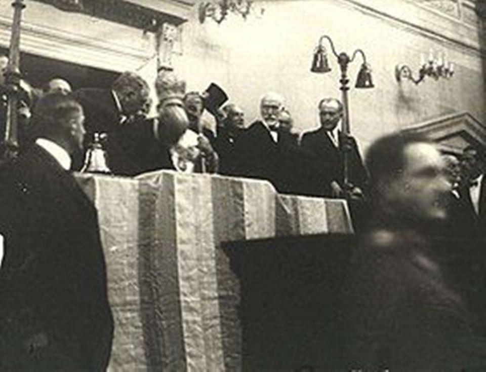 ιστορια δημοκρατιας ορκομωσία Π. Κουντουριώτη