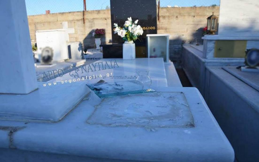 νεκροταφείο Άργος
