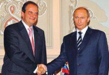 Ο Κώστας Καραμανλής και ο Βλαντιμίρ Πούτιν από τη συνάντησή τους στην Κωνσταντινούπολη τον Ιούνιο του 2007