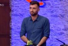 Φίλιππος Τσιάβος