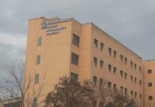 Νοσοκομείο Λάρισα