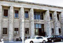 Δικαστικό Μέγαρο Ρόδου