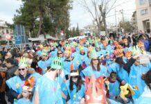 Ηρακλειώτικο Καρναβάλι