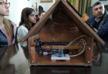 Παρουσίαση του συστήματος Leros' Treasure Hunting