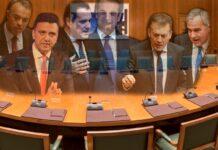 Υπουργικό-βαθμολογία-πρώτο (1)