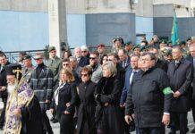 κηδεία Κατσάνη