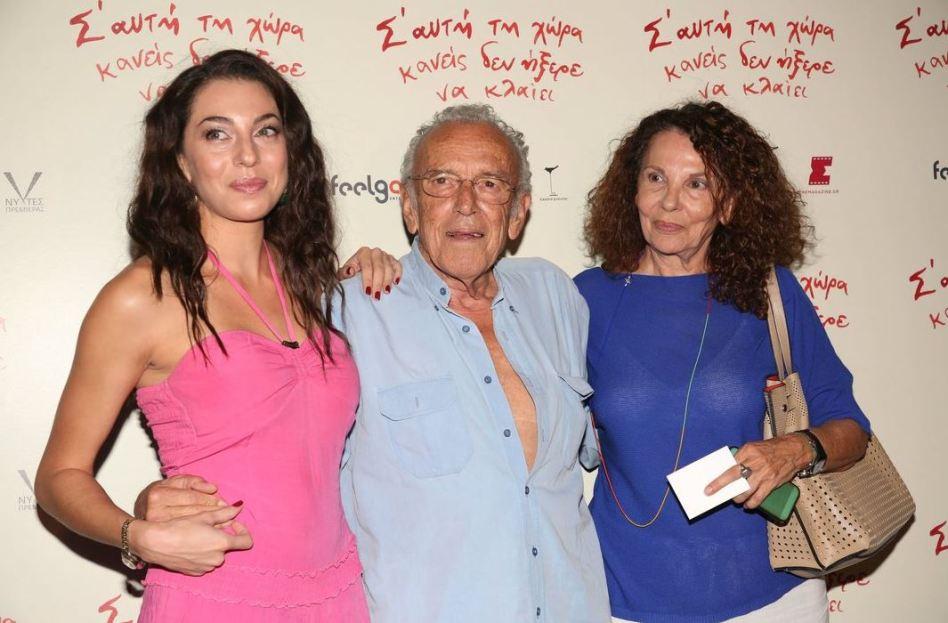 μαργαριτα πανουσοπουλου μπετυ λιβανου γιωργος πανουσοπουλος