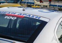 περιπολικο αστυνομια