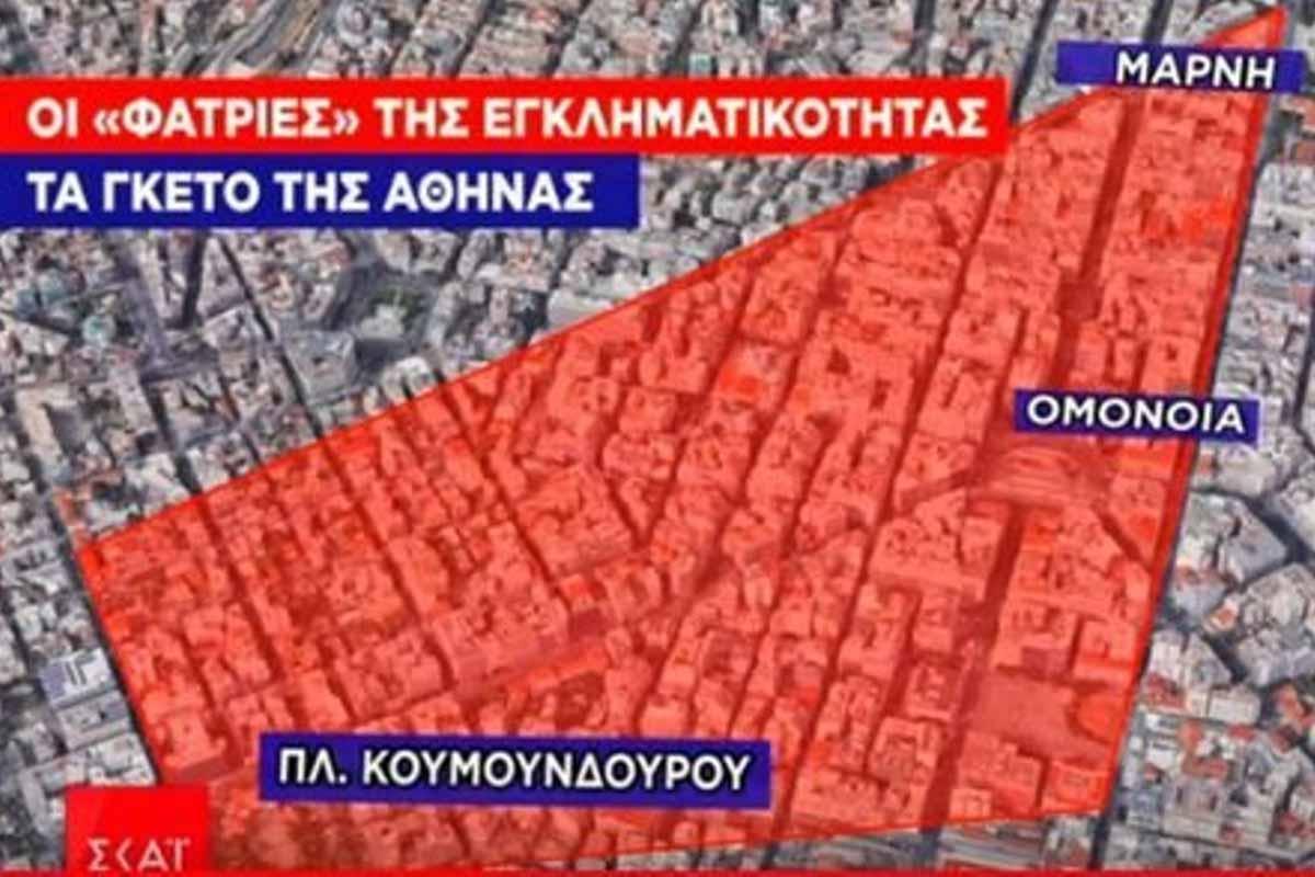 χάρτης εγκληματικότητας 1