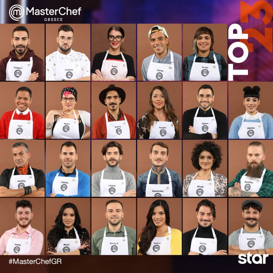 MasterChef4 TOP 23