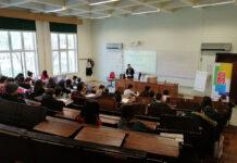 Παιδικό Πανεπιστήμιο