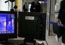 ελεγχος αεροδρομιο