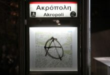 Μετρό Ακρόπολης 6
