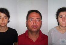 αντιτρομοκρατικη συλληφθεντες
