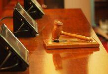 δικαστηριο δικη