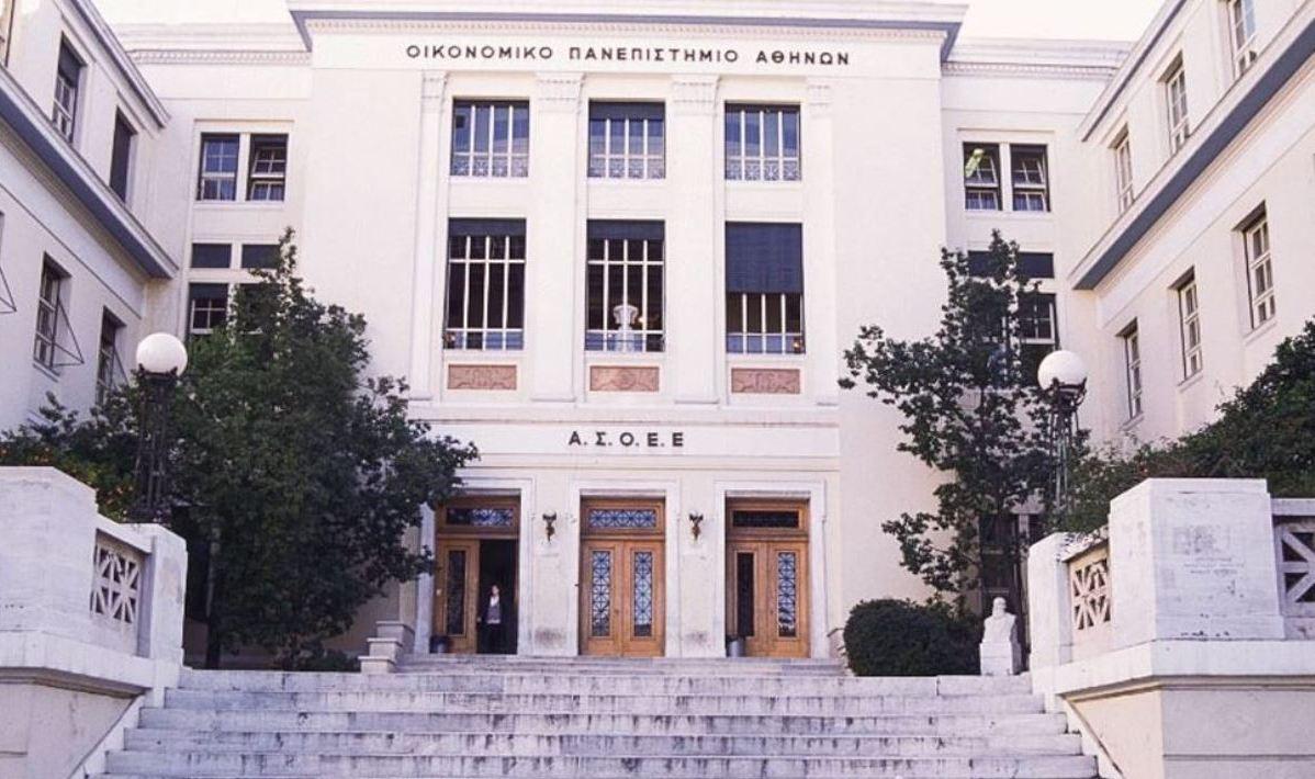 οικονομικο πανεπιστημιο αθηνων ασοεε