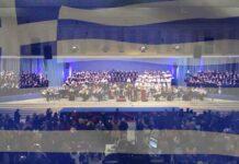 Ορχήστρα Νέων Ελλάδος