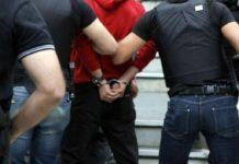 συλληψη αστυνομια
