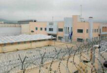 φυλακες δομοκου